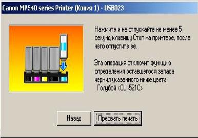 Принтер Canon S200x Инструкция